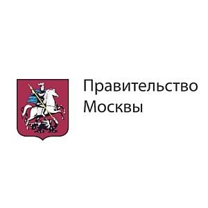 Экспозиция «Туристский потенциал Москвы. Новые возможности»