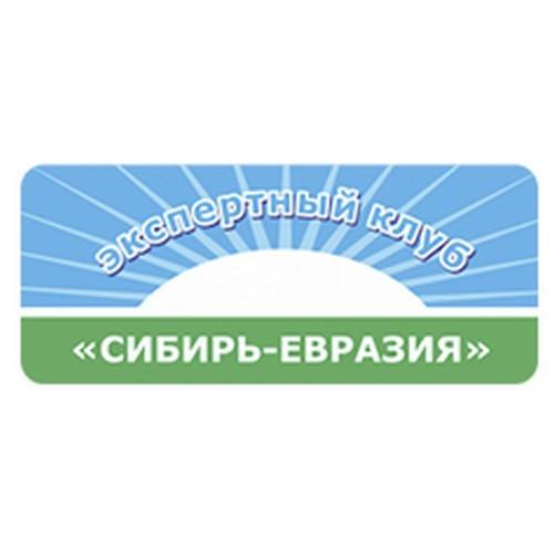 Эксперты назвали способы устранения проблем в Центральной Азии