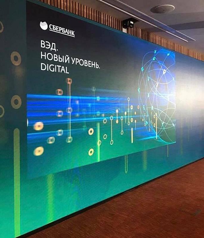 «Что нам стоит экспорт строить?». ГК «Тополь» на конференции Сбербанка «ВЭД. Новый уровень. Digital»