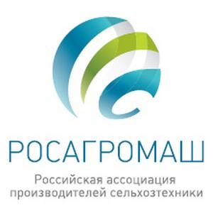 На выставке «Айыл-Агро» в Киргизии будет представлена российская сельхозтехника