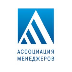 Стартует третий рейтинг «ТОП-50 менеджеров по КСО»
