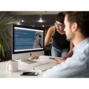 ПКА Магура:Полная автоматизация контакт-центра консалтинговой компании