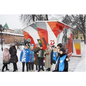 Граффити в честь 75-летия Победы появилось в Нижегородском Кремле