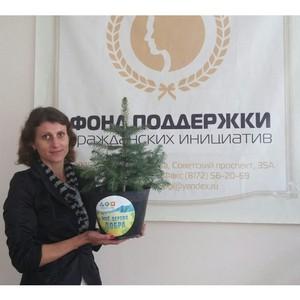Эстафета добра идет по Вологодской области