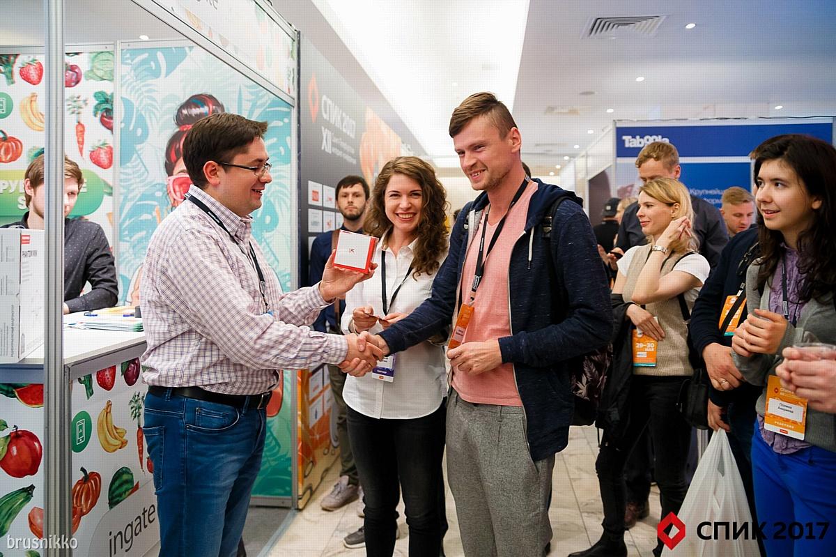СПИК 2018 состоится 24-25 мая в Петербурге