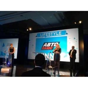 Телеканал «Авто Плюс» - победитель Европейской премии Eutelsat TV Awards 2013!