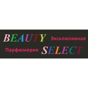 Beauty Select представила интимную арабскую парфюмерию Louis Cardin!