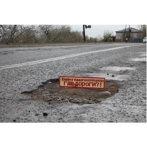 Благодаря дорожному проекту ОНФ отремонтирована еще одна «убитая» дорога в Кызыле