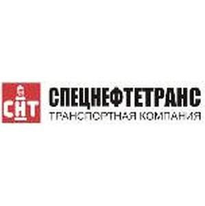 ЗАО «Спецнефтетранс» и ОАО «КАМАЗ» развивают сотрудничество