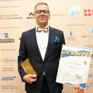 Петербургский комплекс «Времена года» получил Премию Commercial Real Estate