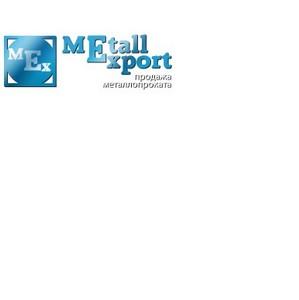 Компания «Металл-Экспорт» приняла участие в выставке «Металл-Экспо'2014»