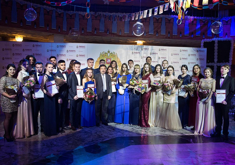 Студент Дзержинского филиала РАНХиГС Юрасов Евгений стал «Студентом года — 2017»
