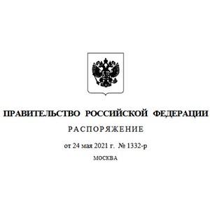 Правительство выделит свыше 521 млн руб. на закупку препарата Онкаспар