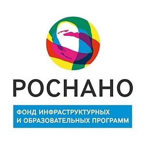 ФИОП стал соорганизатором соревнований будущих «наноинженеров» в рамках Олимпиады НТИ