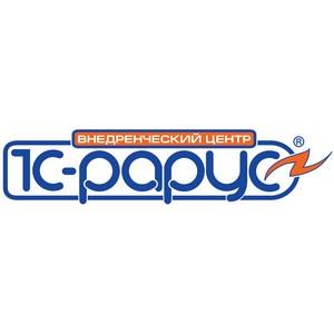 «1С-Рарус: Комбинат питания» помогает оптимизировать затраты в ООО «Топиока»