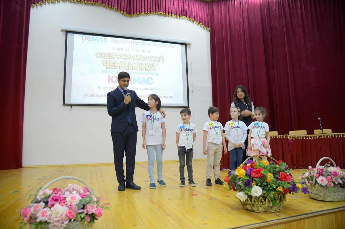 Состоялся I северокавказский турнир по ментальной арифметике Ucmas среди детей