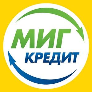 МигКредит вошел в число лидеров рейтинга микрофинансовых компаний России