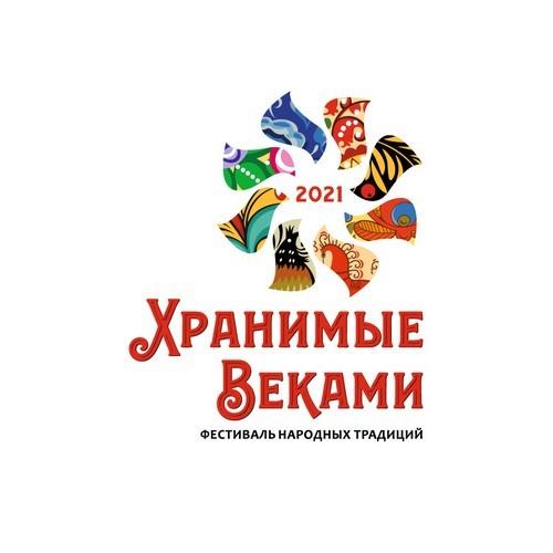 Фестиваль «Хранимые веками» пройдет на Ярославской земле