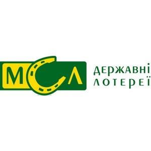 В Карпатах стартует фестиваль автомотоавиатехники «МСЛ Drive for Life Fest»