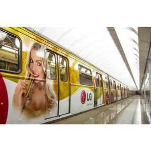 В московском метрополитене запущен брендированный поезд LG Electronics