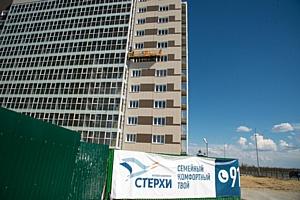 В Новом Уренгое оценили эффективность инвестиций в недвижимость