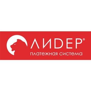 Национальный Банк Пакистана присоединился к платежной системе «Лидер» в Киргизии