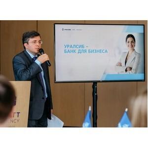 Свердловская область и Банк УРАЛСИБ подписали План мероприятий по развитию сотрудничества