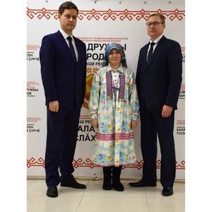 ООД «Ассоциация финно-угорских народов посетила Дом Дружбы народов Чувашии