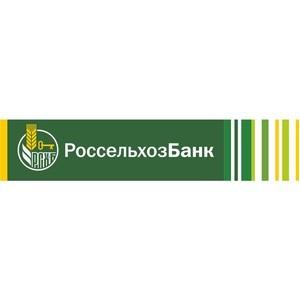 Краснодарский филиал Россельхозбанка открыл новые точки инкассации