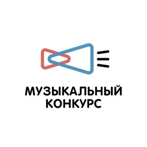 Открыт приём заявок на Всероссийский конкурс молодых исполнителей