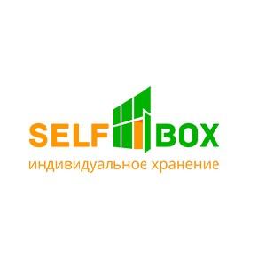 Боксы СелфБокс - индивидуальное хранение вещей