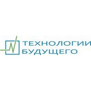 Внедрение электронной очереди для автоматизации склада в ЗАО «Стройдепо»