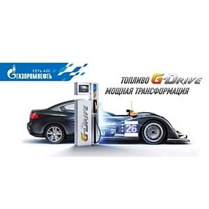 «Газпром нефть» запустила новую рекламную кампанию топлива G-Drive