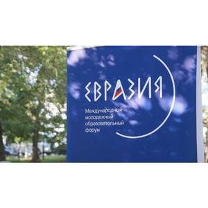 «Молодежка ОНФ» заинтересовала участников форума «Евразия» из других стран