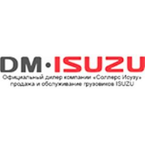 Новинки от DM-Isuzu на СТТ-2014