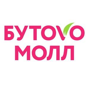 RCSC Awards 2018: «Бутово Молл» признан лучшим новым ТРЦ в России