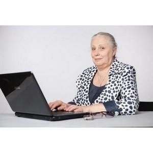 Чемпионат по компьютерному многоборью среди пенсионеров