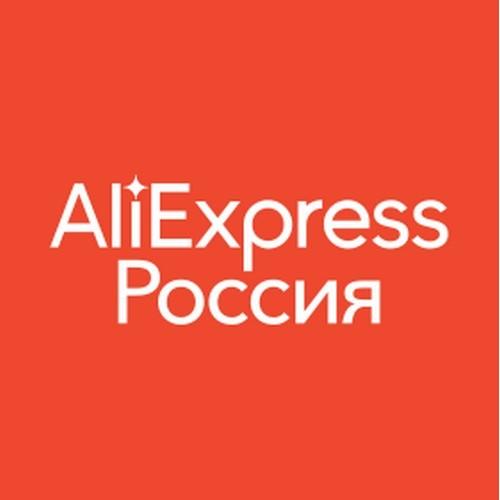 AliExpress Россия выяснила свадебные тренды этого лета