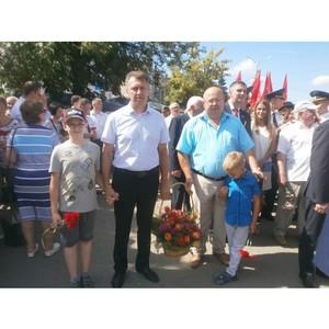 Коллектив АО «Орелоблэнерго» принял участие в митинге, приуроченном ко Дню города