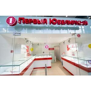 «ПЮДМ» поручили закупки золота на6млрд рублей