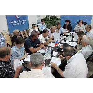 В Благовещенске прошло заседание регионального штаба Народного фронта