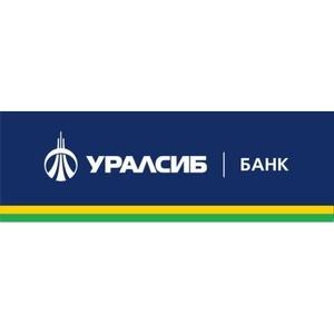 Банк Уралсиб провел новогодний праздник в подшефном детском доме