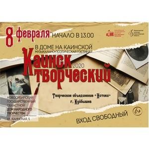 Встреча с ТО «Истоки» в «Доме на Каинской» Новосибирска