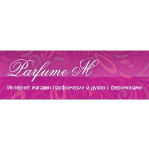 Parfume-М.ru всегда ВКонтакте!
