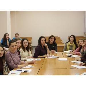 «Как прекрасен этот мир!» - под таким названием прошла неделя психологии в Алтайском крае