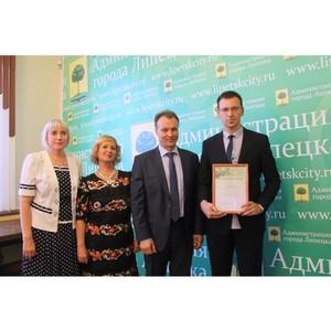 Молодой специалист «Липецкцемента» награжден благодарственным письмом администрации Липецка