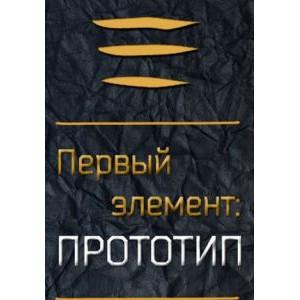 15-16 февраля пройдет Первый воркшоп по созданию малого производства