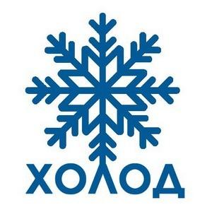 Норильской компании «Холод» исполнилось 15 лет