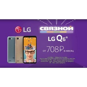 Связной и LG Electronics запустили совместную рекламную акцию на национальном телевидении