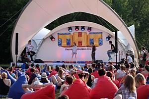 Александр Незлобин и участники шоу «Танцы» и «Импровизация» выступили на главном фестивале Москвы